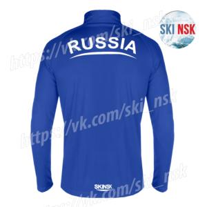 Беговая кофта синяя SkiNsk