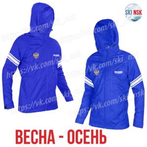 Куртка на флисе SkiNsk синяя