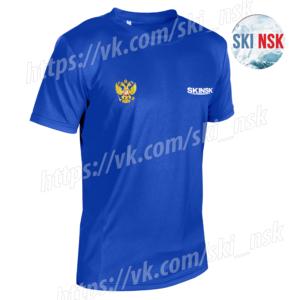 Футболка синяяSkiNsk