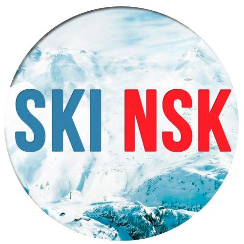 SKI NSK (Лыжная экипировка по всей России)