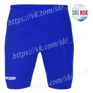 Шорты синие SkiNsk