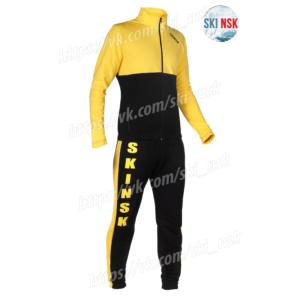 Спортивный костюм жёлтый SkiNsk