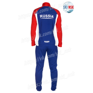 Спортивный костюм сине-красный SkiNsk