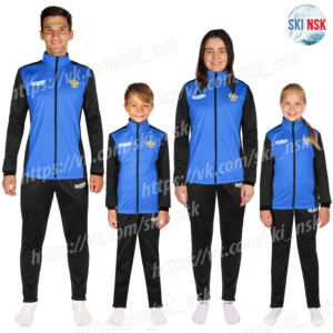 Разминочный костюм SkiNsk чёрно-синий