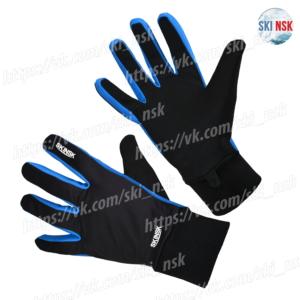 Гоночные перчатки SkiNsk синие